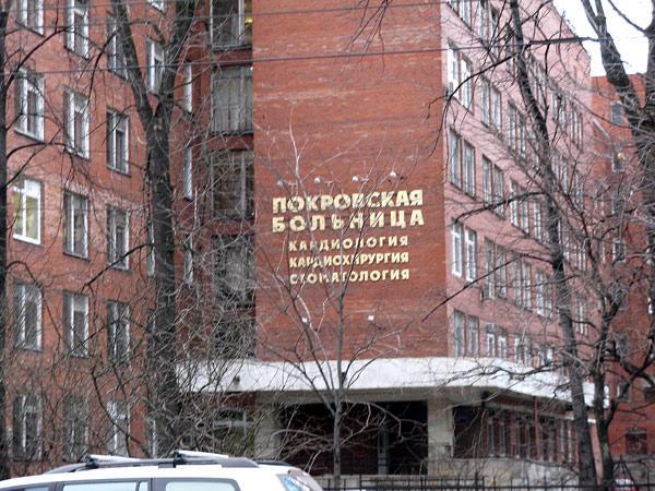 1 городская детская больница г. казани