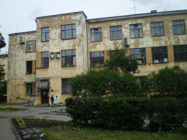 Гбуз светлинская районная больница