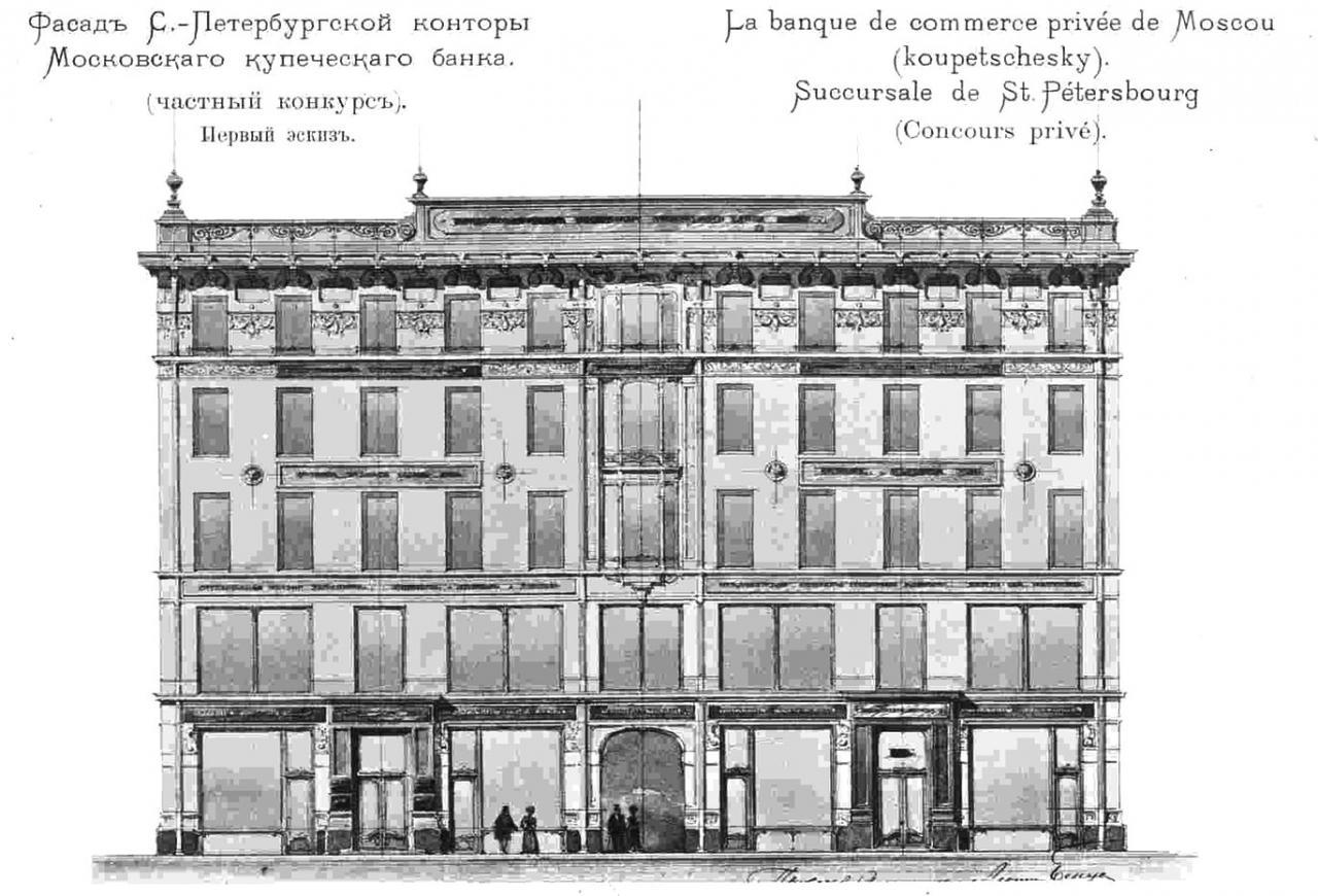 Банк сгб московский филиал - 5bdc