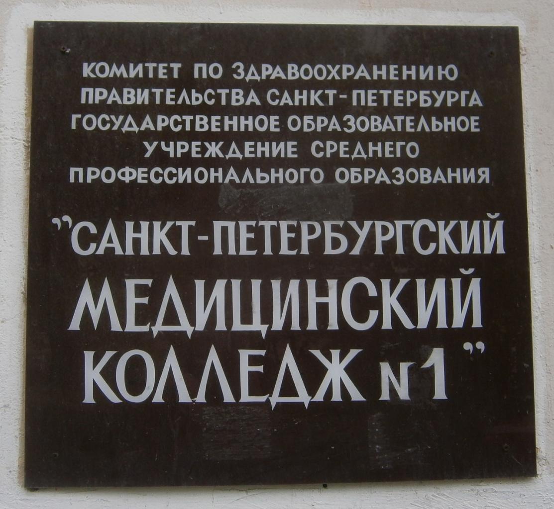 Клиника имени кулакова в москве цены
