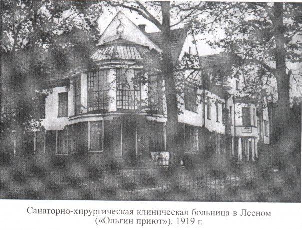 Поликлиника котельники ковровый регистратура
