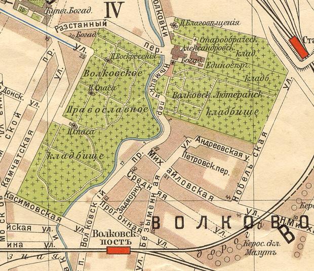 Волковское кладбище