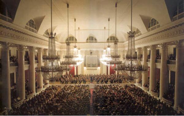 Д. Д. Шостаковича. Большой зал