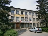Клиника работников нгк в красном селе адрес