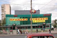 Казино слава на бухарестской фото казино в ростове